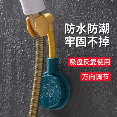 23103/花洒支架免打孔万向可调节浴室喷头淋浴吸盘固定座热水器配件支架
