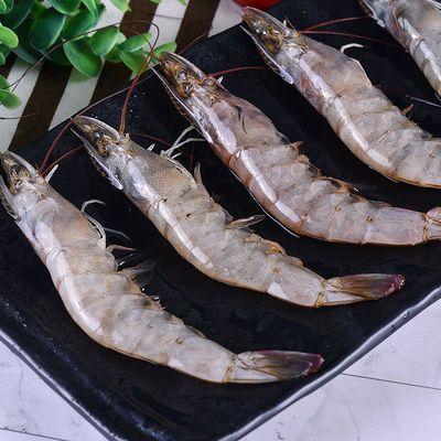 白虾鲜活冷冻南美对虾水产非青岛大虾基围虾整箱南美白虾
