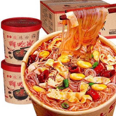 【买一箱送一箱】正宗吃惑嗨吃家酸辣粉整箱速食红薯粉代餐批发