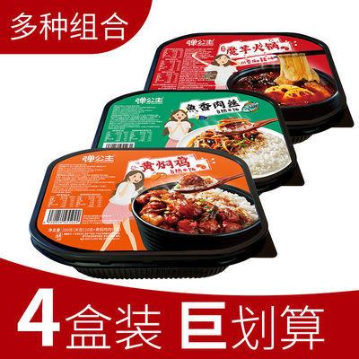 弹公主魔芋素食火锅|自热米饭黄焖鸡鱼香肉丝方便饭