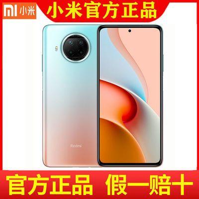 76211/小米红米Note9Pro手机Redmi全网通5G 8G+256G 一亿像素全新正品