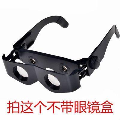 新款钓鱼望远镜眼镜 高清看漂拉近放大老花近视增晰垂钓鱼用眼镜【12月16日发完】