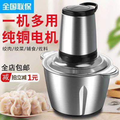 78437/家用绞肉机电动多功能厨房商用绞馅机玻璃杯搅拌机辣椒葱姜绞菜机