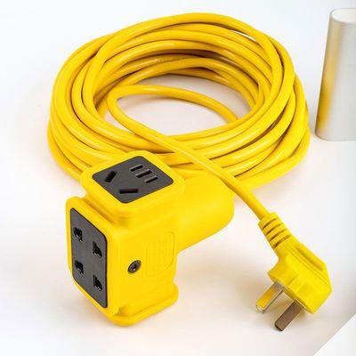 【慧民泰】防火花)家用充电动车神器延长线2-30米工程拖线板插座
