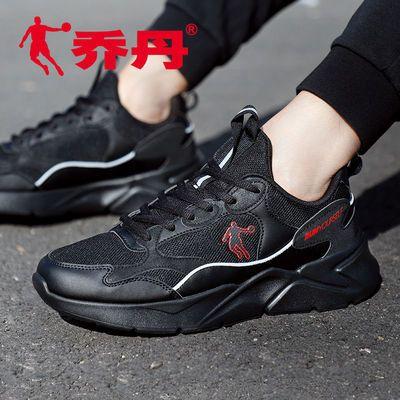 乔丹运动鞋男皮面跑步鞋2020秋季新款男士休闲鞋子白色老爹鞋男鞋