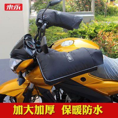 电动车把套手柄电动摩托车把手手套秋冬季防风加厚加大男女保暖