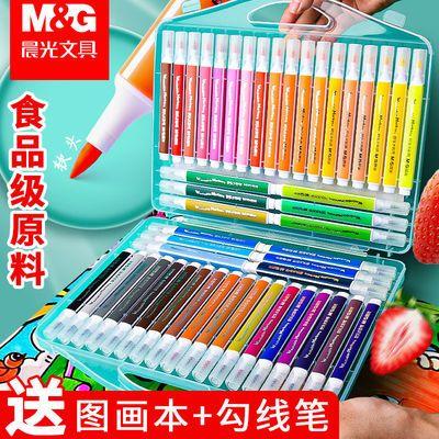 11980/晨光食品级软头水彩笔幼儿园小学生用儿童36色24色可水洗画笔套装