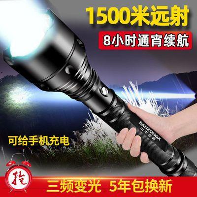 74195/强光手电筒户外超亮家用充电远射防身特种兵黑科技强光手电可充电