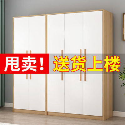 简易衣柜实木板式组装推拉门柜子储物柜卧室收纳柜现代简约大衣橱