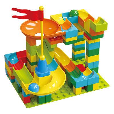 大颗粒滑道积木玩具早教益智兼容乐高积木3-6周岁男女孩早教玩具