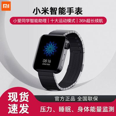 MI 小米 XMWT01 智能手表 典雅黑 706元包邮 买手党-买手聚集的地方