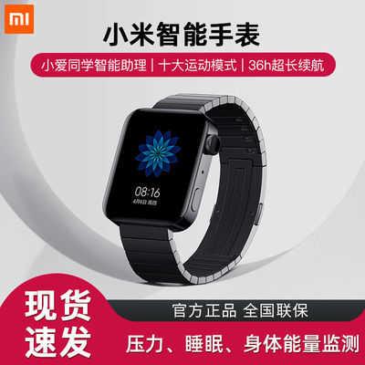 MI 小米 XMWT01 智能手表 典雅黑 706元包邮