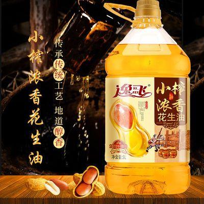 【领券减60】逸飞 小榨浓香花生油5L食用油 当月新油品牌直营