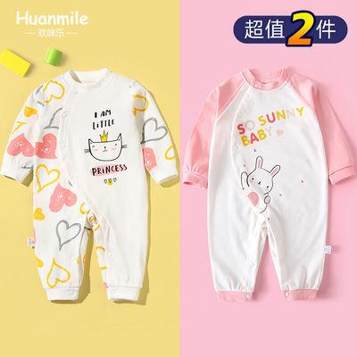 【2件装】亲子连身衣婴儿长袖秋装纯棉宝宝睡衣居家保暖爬服哈衣