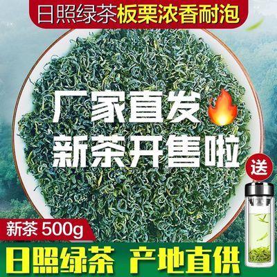2020新茶叶日照足绿茶浓香型散袋装高山云雾一级炒青嫩芽500g批发