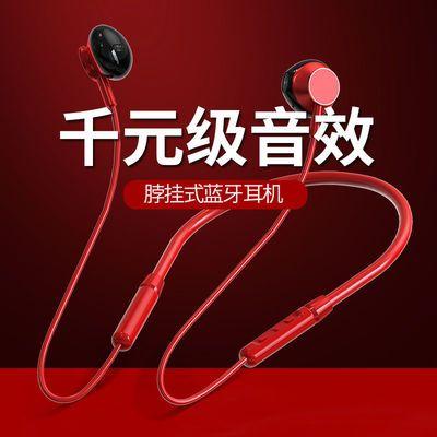 35452/无线蓝牙耳机适用于vivo华为OPPO苹果小米通用运动双耳挂脖式耳机