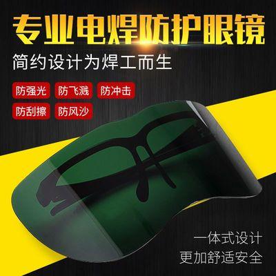 77235/电焊防护面罩电焊眼镜护目镜男焊工护脸防烤自动变光装用烧焊包邮
