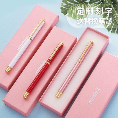 75637/文正签字笔金属笔杆瑞士笔头中小学生用定制刻字礼物0.5中性笔