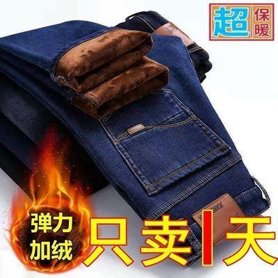 秋冬季加绒加厚弹力牛仔裤男士宽松直筒休闲大码修身工作保暖长裤
