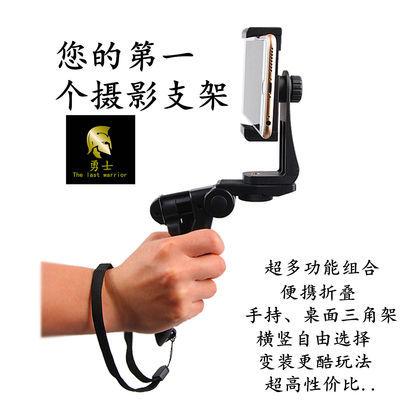 手机摄影三脚支架拍摄视频神器便携多功能手持辅助稳定录抖音快手