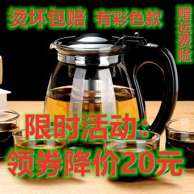 玻璃茶壶家用耐高温水壶花茶壶大容量泡茶壶带过滤冲茶器茶具套装