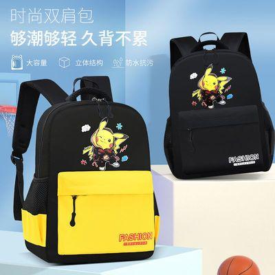 皮卡丘小学生书包男韩版可爱儿童背包女幼儿园书包中大班双肩包