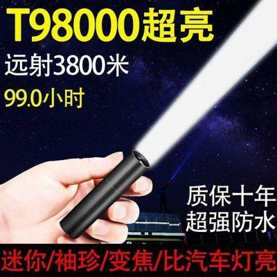 72616/LED超强光户外照明灯手电筒USB可充电迷你便携超亮袖珍小家用远射