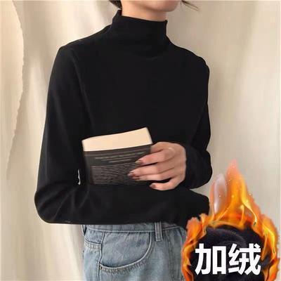 75159/加绒打底衫女秋冬韩版洋气半高领显紧身显瘦长袖t恤女上衣