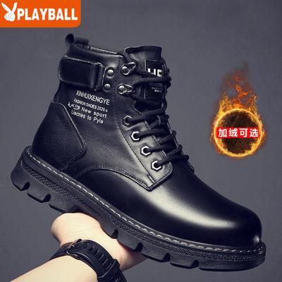 马丁靴男高帮英伦真皮工装靴潮靴冬季加绒保暖韩版潮流男鞋皮靴子