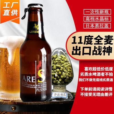 6瓶250ml美国蓝带啤酒集团(中国)有限公司战神啤酒11度特惠体验装