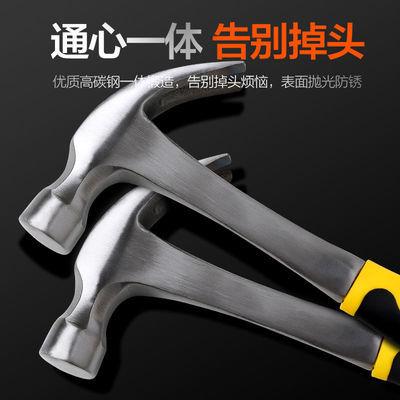 35212/羊角锤一体锤子家用工具木工钉子锤起钉锤铁锤榔头包胶羊角锤