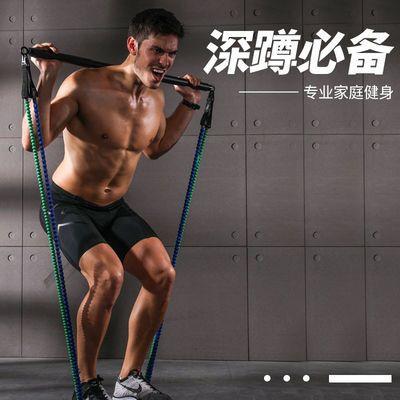 弹力绳健身拉力弹力带扩胸拉力器胸肌训练男健身器材家用阻拉力绳