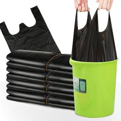 张记手提式垃圾袋家用加厚厨房一次性背心式批发分类黑色塑料袋子