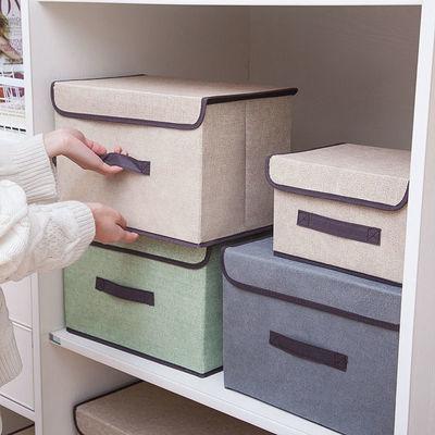 居家布艺折叠收纳箱储物箱带盖防尘便携盒衣物杂物多功能储物箱