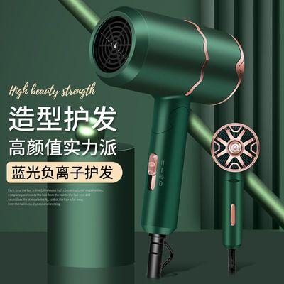 23864/电吹风家用吹风机 冷热风吹风筒家用电器大功率蓝光负离子吹风机
