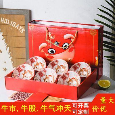 牛年礼品碗筷牛市五一年会赠品礼品跨年礼物伴手回礼餐具套装礼盒