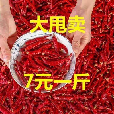 干辣椒超辣朝天椒小米椒特辣红辣椒蔬菜指天椒现卖2斤/1斤/5斤