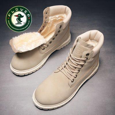 【PLOVER啄木鸟】新款加绒保暖潮流百搭英伦休闲大黄靴高帮马丁靴