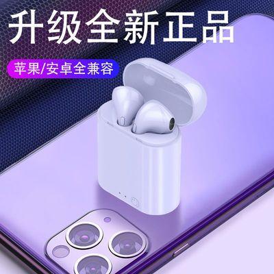 真无线蓝牙耳机双耳运动跑步单入耳适用苹果安卓小米华为手机通用