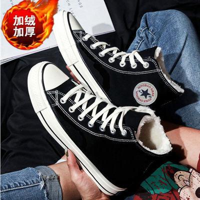 高帮帆布鞋男秋冬加绒保暖男鞋潮流百搭学生布鞋男生板鞋鞋子男