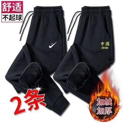 【买一送一】冬季加厚加绒裤子男士休闲裤韩版潮流宽松运动哈伦裤