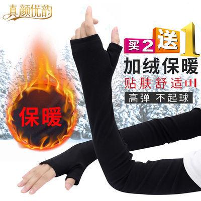 加绒保暖袖套女男秋冬季长款护肘手臂套加厚高弹性防寒胳膊护关节