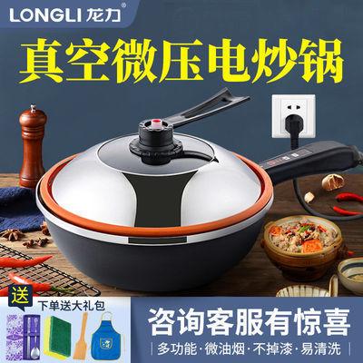 龙力麦饭石色电炒锅多功能炒菜不粘锅电锅家用一体式电火锅电热锅