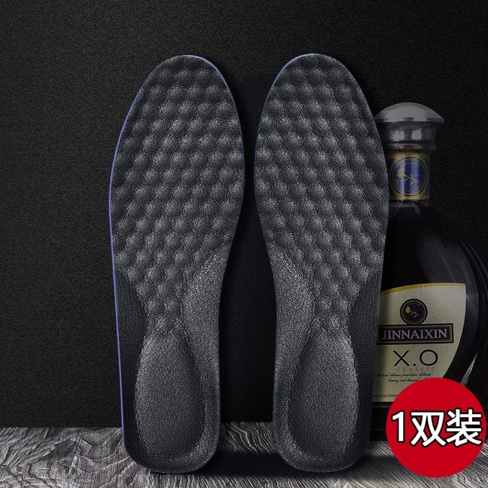 牛皮鞋垫男女透气吸汗防臭加厚运动按摩减震鞋垫子超软高弹