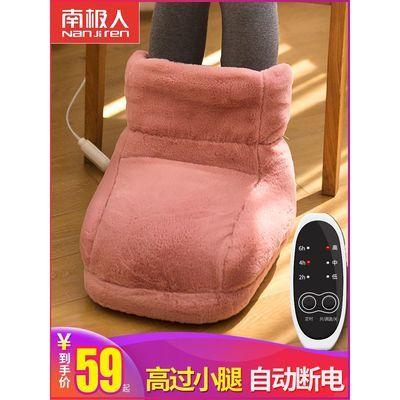 火拼价南极人暖脚宝插电暖鞋加热女充电暖脚垫电热保暖鞋取暖神器