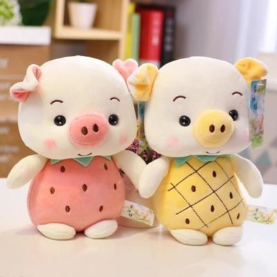 74102/可爱水果小兔子毛绒玩具小猪公仔玩偶儿童抱枕布娃娃生日礼物女生