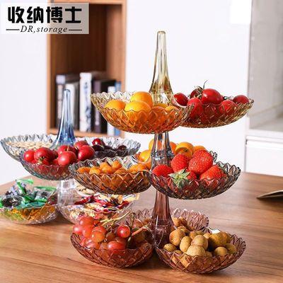 创意塑料水果盘家用简约果盘零食盘分格沙拉盘客厅点心干果盘