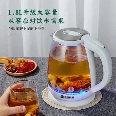 容声家用玻璃电热水壶烧水壶大容量自动断电快壶迷你透明开水茶壶【2月11日发完】