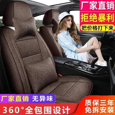 本田crv/2009/2010/2012/2013年2014款秋冬短布坐垫透气汽车座套