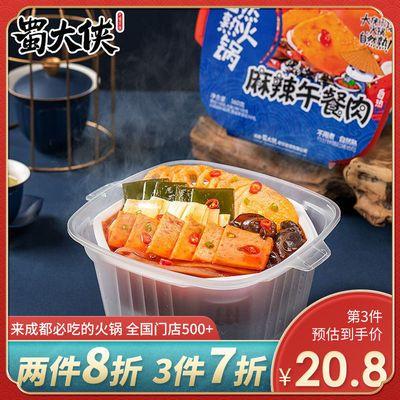 蜀大侠麻辣牛油自热自煮懒人网红速食荤菜方便火锅麻辣午餐肉360g
